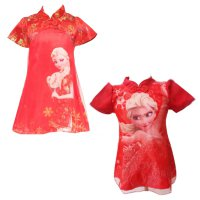 [CNY - Imlek] Fashion Kids FROZEN Cheongsam