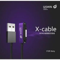 [globalbuy] In Stock WSKEN X-Cable Single Metal Magnetic Cable For Sony Xperia Z1 Z2 Z3 Sy/4044134