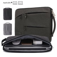 Gearmax Sleeve/Bag for Macbook 11-13inch (Grey)