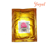 Hanasui Naturgo Lightening Peel Off Mask - SKC0418018