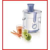Philips Juicer HR1811 [Ready]