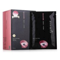 My Beauty Diary Masker Wajah - Black Pearl