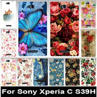 [globalbuy] Beautiful painted mobile phone case transparent side PC case hard Back cover h/1403117