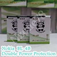 Baterai Nokia N2630 N2760 N6111 N7370 N7500 N76 BL-4B Double IC Protection
