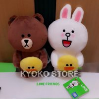 Boneka Line Brown & Cony With Sally