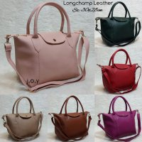 Tas Import/Tas Murah/Tas Grosir/Tas Branded/Longchamp Leather SJ0042