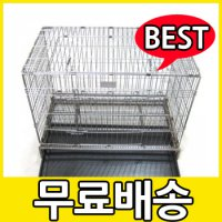 [U1] [] Chapter breeders magnitude (large) 1 / cheoljang, cage, not a professional / Breeders / Dog Supplies / Dog Supplies
