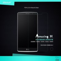 (Limited Offer) Tempered Glass Nillkin LG G4 Stylus Amazing H