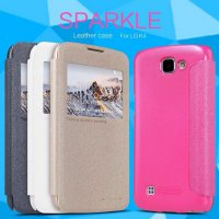 (Limited Offer) Flip Case Nillkin LG K4 Sparkle Series