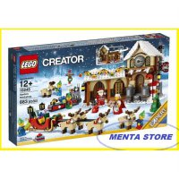 LEGO Creator # 10245 Series Santa's Workshop Christmas Santa Gift Toys