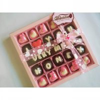 cokelat valentine - i love u very much honey.