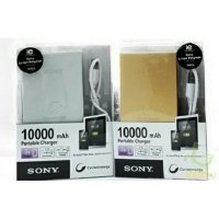 Power Bank SONY 10000 mAh portable charger (Real Capacity)