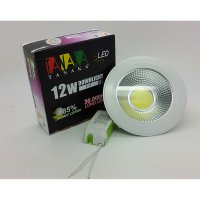 Lampu Ceiling Downlight LED COB 12 watt ( cahaya Putih )