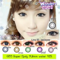 Softlens Geo 14,8mm