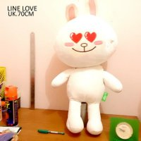 71 - Boneka Line Cony Love Impor 70Cm giant jumbo besar big brown