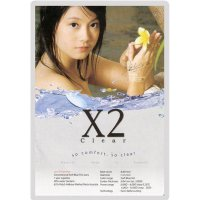 (Recommended) Softlens X2 Clear