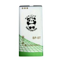 BATTERY BATERAI DOUBLE POWER DOUBLE IC RAKKIPANDA NOKIA BP-5T LUMIA 820 3500mAh