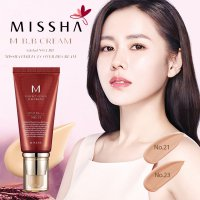 MISSHA M PERFECT BB CREAM 50ML - 2 Color Pilihan