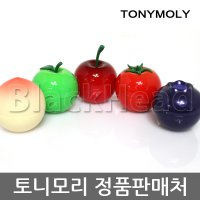 Tonymoly Mini Berry Lip Balm [Cherry 7.2g/Bluberry 9g]/Mini Peach Lip Balm 7g [1.Latest Product]
