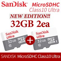 [Sandisk] MicroSDHC Class10 Ultra 320X (new edition) 32GB x 2ea!! / SD Memory Card T-Flash card save