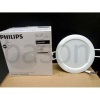 PHILIPS LED Downlight 59260 Eridani 3W 3' WH 080