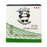 BATTERY BATERAI DOUBLE POWER DOUBLE IC RAKKIPANDA EVERCOSS CROSS A7A 3000mAh