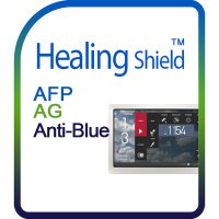 Healing Shield cowon G7 R7 SONY iPod touch 5G iPod nano 7G Galaxy Player 5.8 LCD protection Film