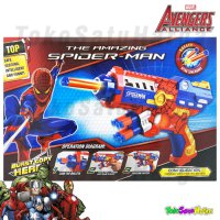 DISKON Mainan Pistol Model Nerf Peluru Busa Lunak Super Hero Spiderman