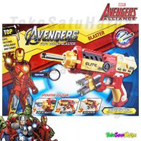 DISKON Mainan Pistol Model Nerf Peluru Busa Lunak Super Hero Avenger Iron Man
