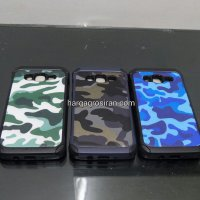 Slim Army Back Case / Cover Armor Samsung Galaxy J5