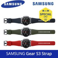 [SAMSUNG] Authentic Strap band for Galaxy Gear 3 Frontier Class (Active Silicone) ET-YSU76M
