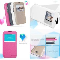 LG K4 Nillkin Sparkle Leather Case Casing Cover