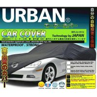 (Cover Mobil) Cover/Sarung Mobil URBAN SMALL SEDAN (UP TO 4.4M)