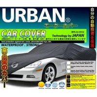 COVER MOBIL Urban Cover Mobil Small Sedan City Vios Baleno Lancer Waterproof (Seli