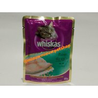 Makanan Kucing/Cat Food Whiskas Pouch Tuna 85gr