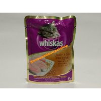 Makanan Kucing/Cat Food Whiskas Pouch Chicken & Tuna 85gr