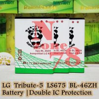 Baterai LG Tribute 5 LS675 5.0 inches BL-46ZH Double IC Protection