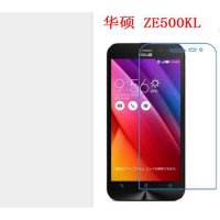 [globalbuy] Explosion proof membrane phone Protective film for ASUS ZE500KL Zenfone 2 Lase/2999191