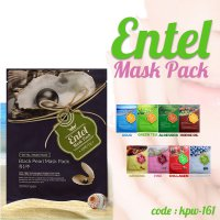 Entel - Masker Pack Entel Korea (Kpw-161)