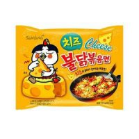 READY & BEST PRICE ! 4 PCS Samyang Hot Spicy Chicken CHEESE / Samyang Cheese