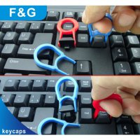 Keycaps Puller for PC Cherry MX Mechanical Keyboard - Blue