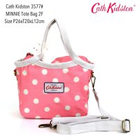 Tas Wanita Fashion CK Import Minnie Tote Bag 3577 - 3
