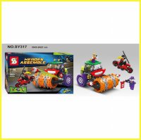 Lego Heroes Assemble Batman and Robin DC