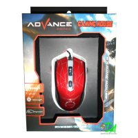 #DB008 - Advance Mouse Gaming MG-888 A