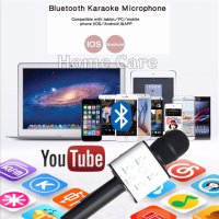 Q7 Mic Bluetooth Wireless KTV Portable Microphone Karaoke Player Q9
