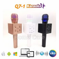 Q7-1 Mic Wireless Bluetooth Karaoke LED RGB Microphone Speaker KTV Efek USB Player Q9 Q7 U9 U10