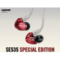 [Ready] SHURE EARPHONE SE 535 SPECIAL EDITION