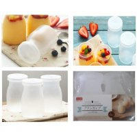 Milk Shaped Bottle Pudding Container