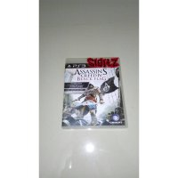 Promo bd ps3 kaset Assassins creed black flag