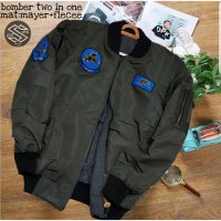 Bomber Two In One // Jacket Bomber // Jaket Pria